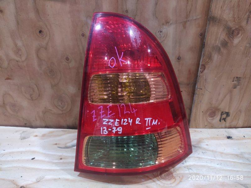 Фонарь стоп-сигнала Toyota Corolla Fielder ZZE124 1ZZ-FE 2003 правый