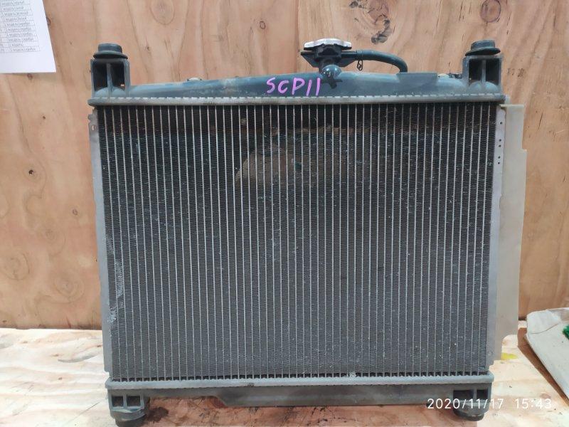 Радиатор двигателя Toyota Platz SCP11 1SZ-FE 2000