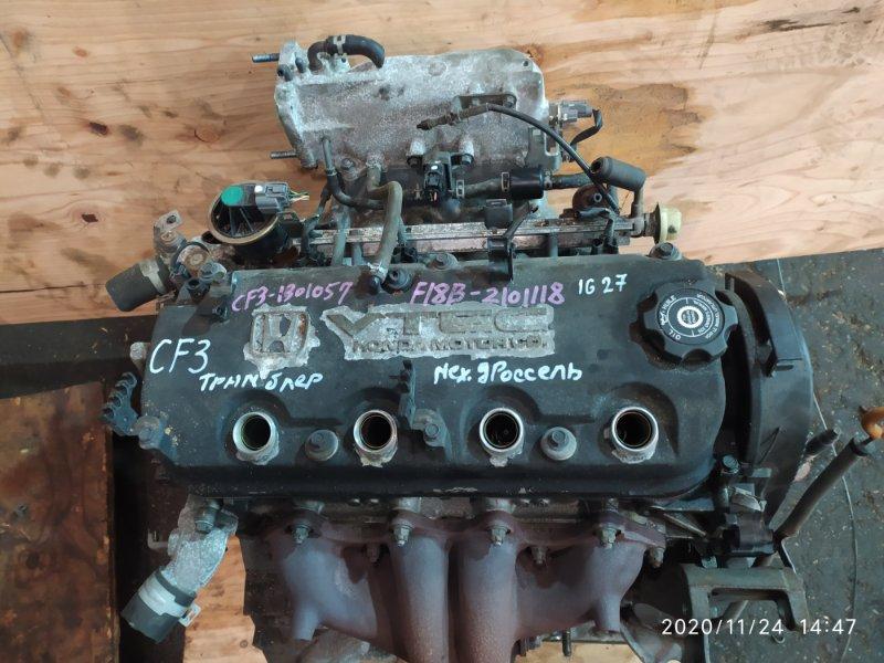 Двигатель Honda Torneo CF3 F18B 2001