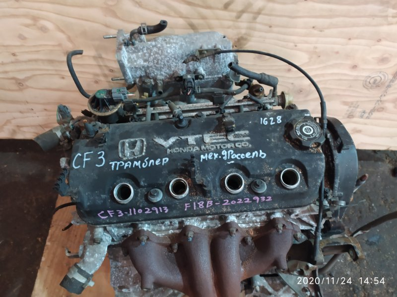 Двигатель Honda Accord CF3 F18B 1999