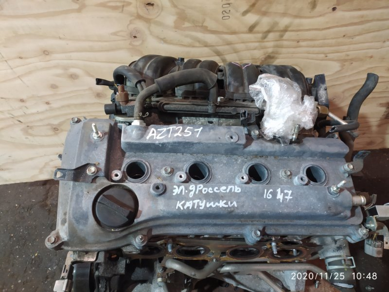 Двигатель Toyota Avensis AZT251 2AZ-FSE 2007