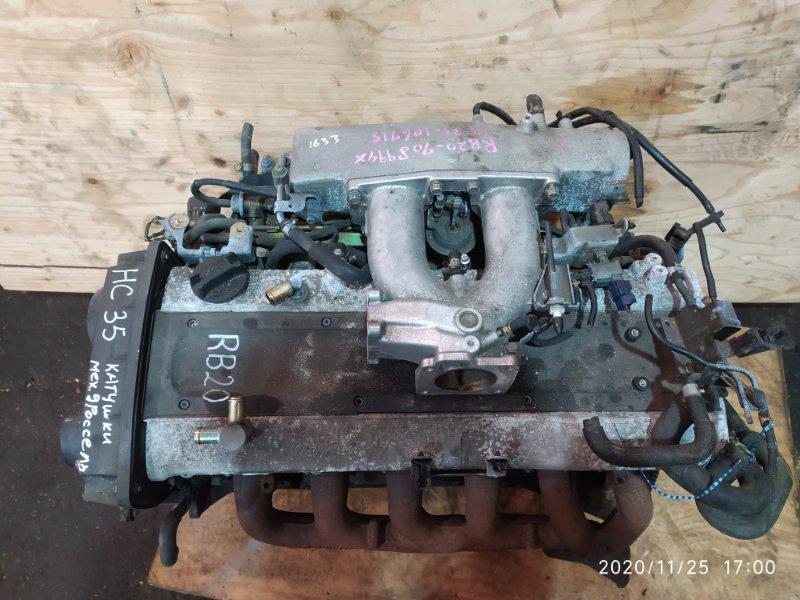 Двигатель Nissan Laurel HC35 RB20DE 2002