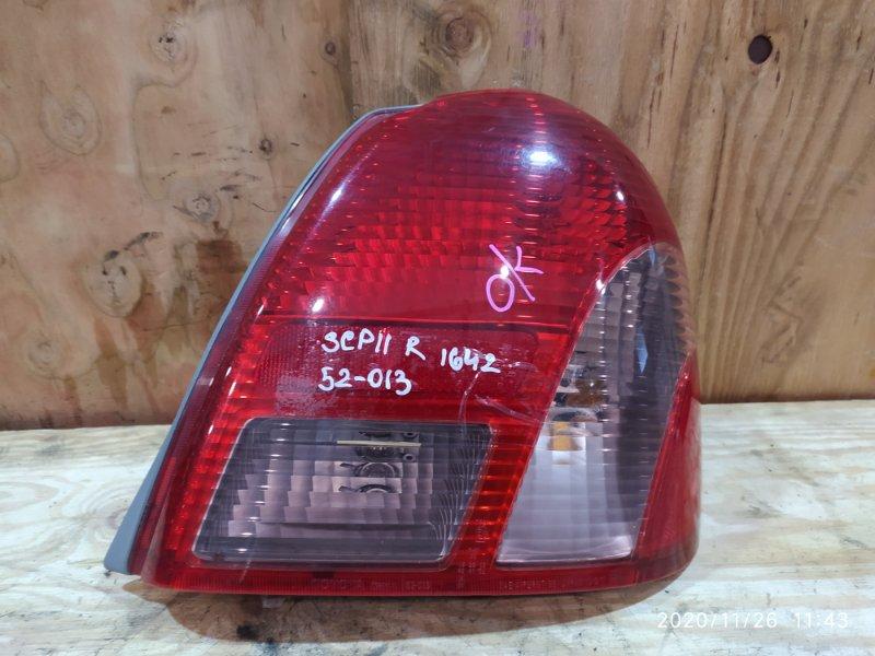 Фонарь стоп-сигнала Toyota Platz SCP11 1SZ-FE 2001 правый