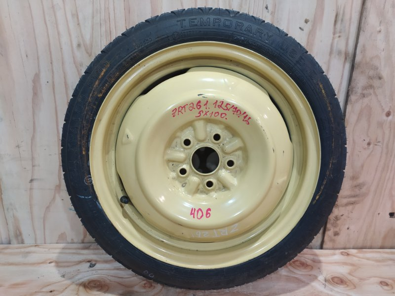 Запасное колесо Toyota Premio ZRT261 3ZR-FAE 2009