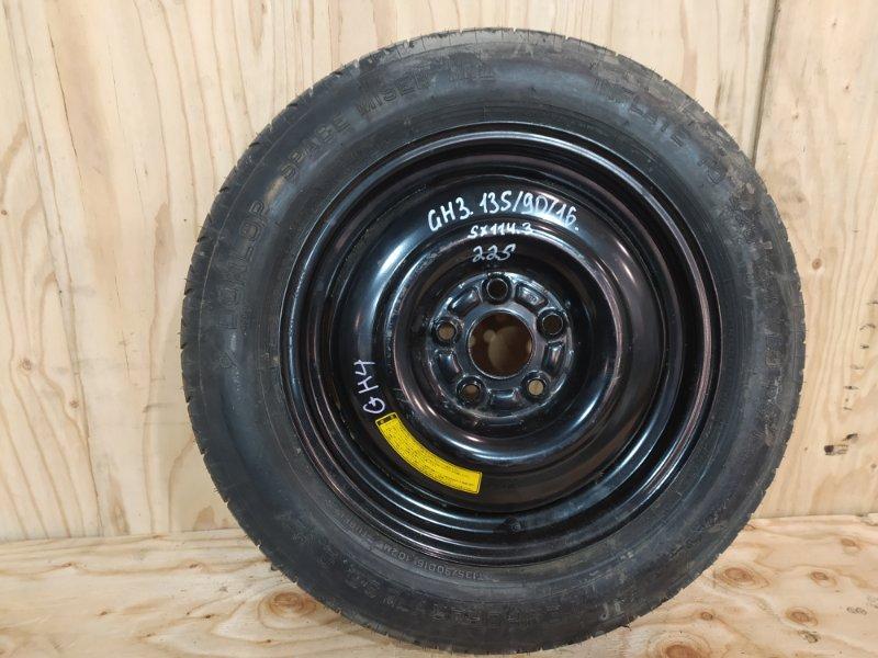 Запасное колесо Honda Hr-V GH3