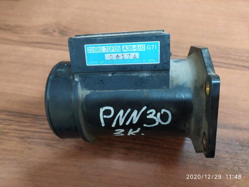 Датчик расхода воздуха Nissan Rnessa PNN30 KA24DE 2000