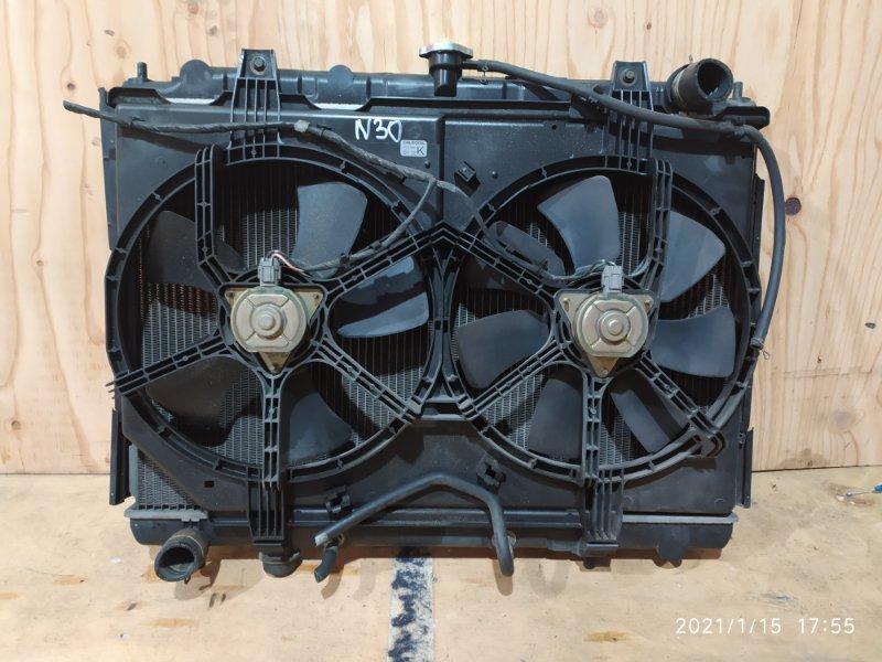 Радиатор двигателя Nissan Rnessa N30 SR20DE 1998