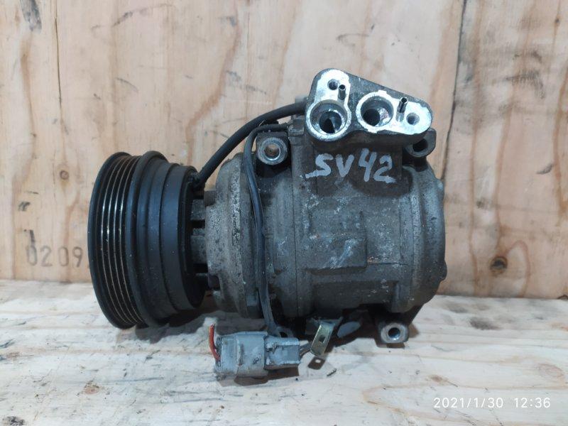 Компрессор кондиционера Toyota Vista SV42 3S-FE 1995