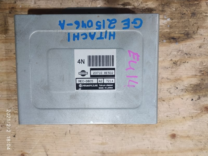 Блок управления двс Nissan Bluebird EU14 SR18DE 1997