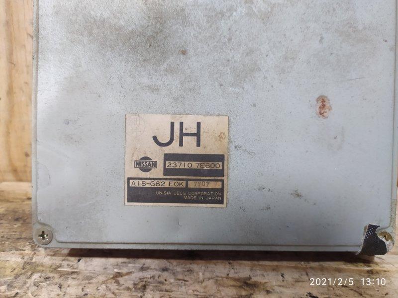 Блок управления двс Nissan Bluebird HU14 SR20DE 1997