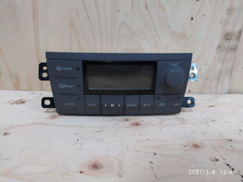 Блок управления климат-контролем Mazda Premacy CP8W FP-DE 1999