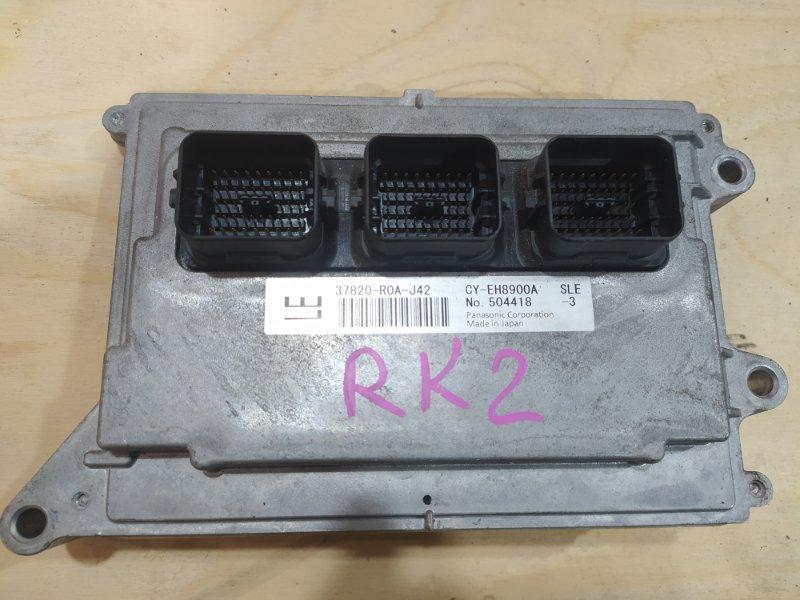 Блок управления двс Honda Stepwgn RK2 R20A 2010