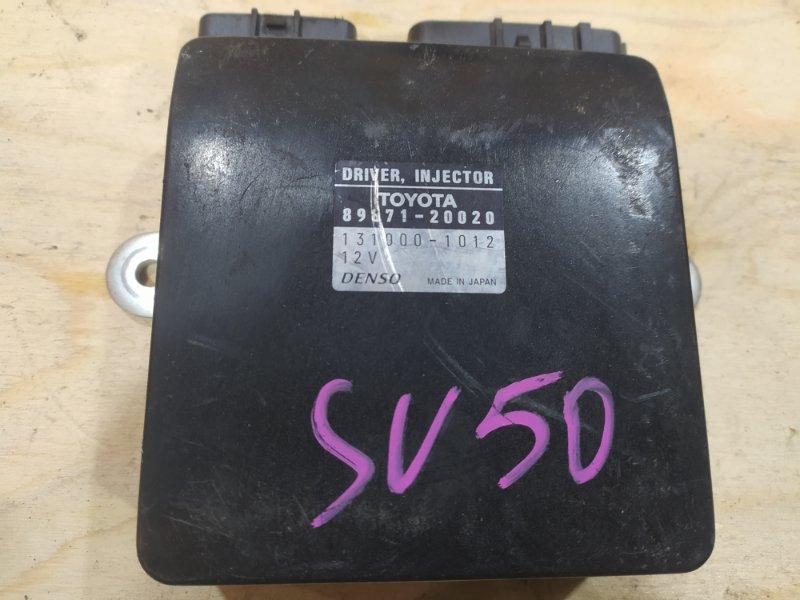 Блок управления впрыском топлива Toyota Vista SV50 3S-FSE 1999
