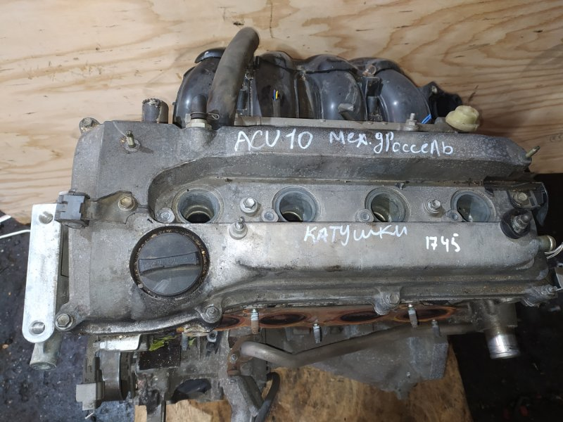 Двигатель Toyota Harrier ACU10W 2AZ-FE 2002