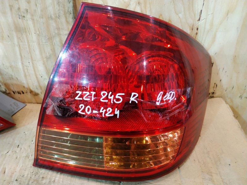 Фонарь стоп-сигнала Toyota Allion ZZT245 1ZZ-FE 2003 правый