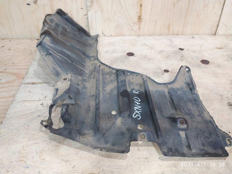 Защита двс Toyota Nadia SXN10 3S-FSE 1999 правая