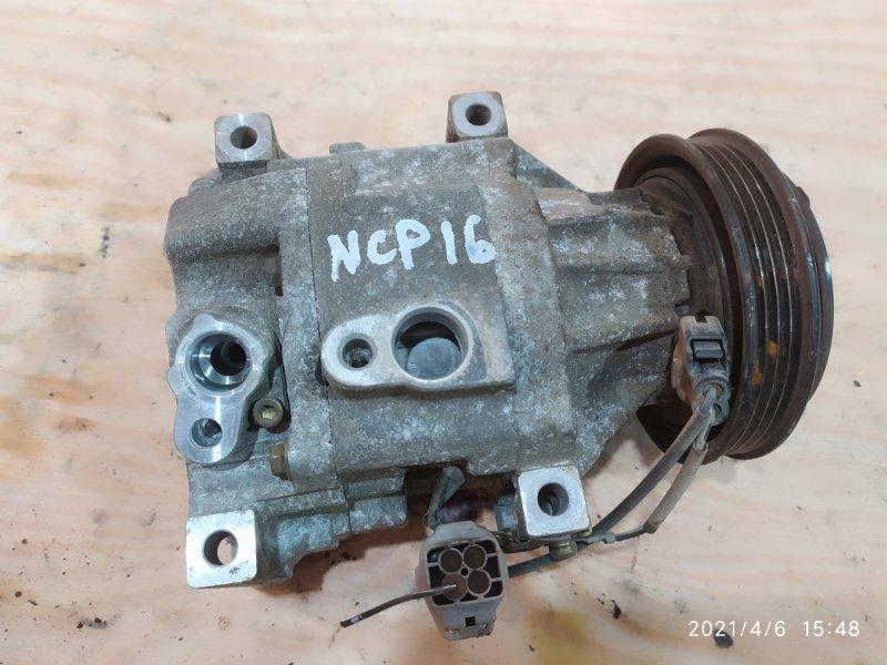 Компрессор кондиционера Toyota Platz NCP16 2NZ-FE 1999