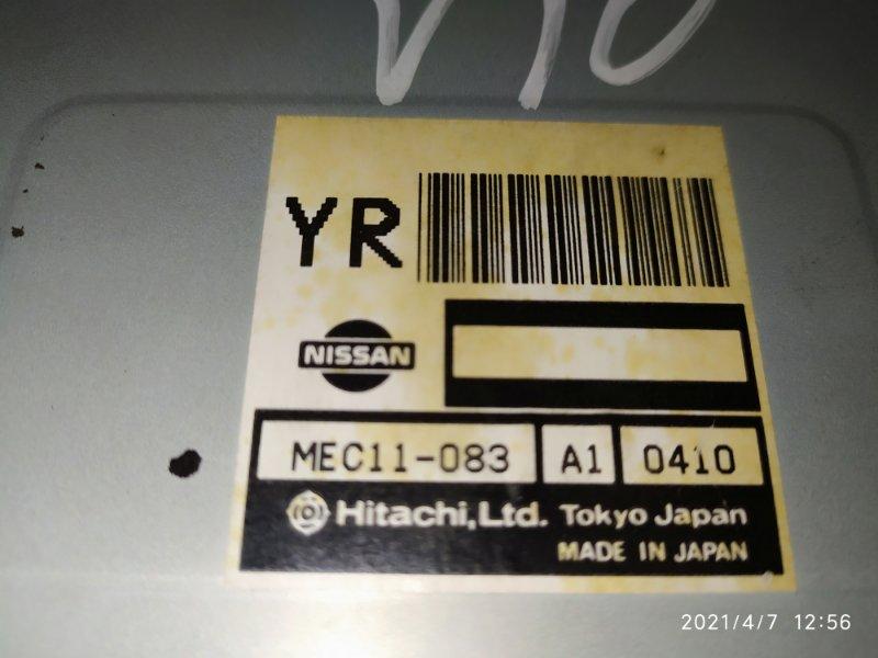Блок управления двс Nissan Tino V10 QG18DE 2000