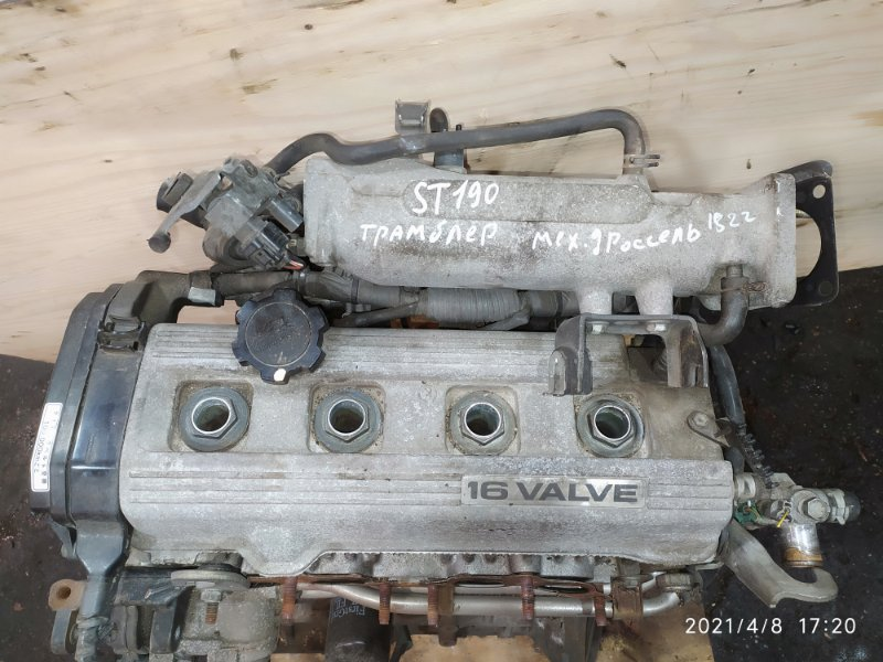 Двигатель Toyota Caldina ST190G 4S-FE 1994