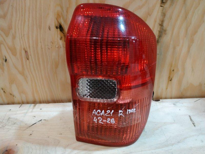 Фонарь стоп-сигнала Toyota Rav4 ACA21W 1AZ-FSE 2000 правый