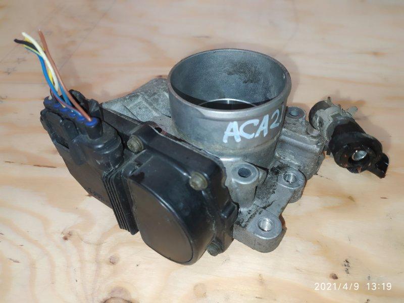 Заслонка дроссельная Toyota Rav4 ACA21W 1AZ-FSE 2000
