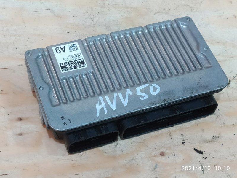 Блок управления двс Toyota Camry AVV50 2AR-FXE 2014