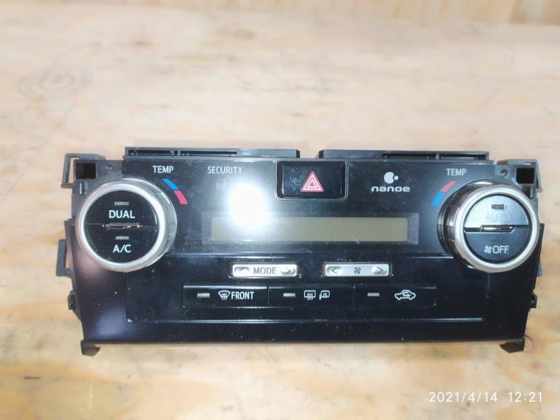 Блок управления климат-контролем Toyota Camry AVV50 2AR-FXE 2014