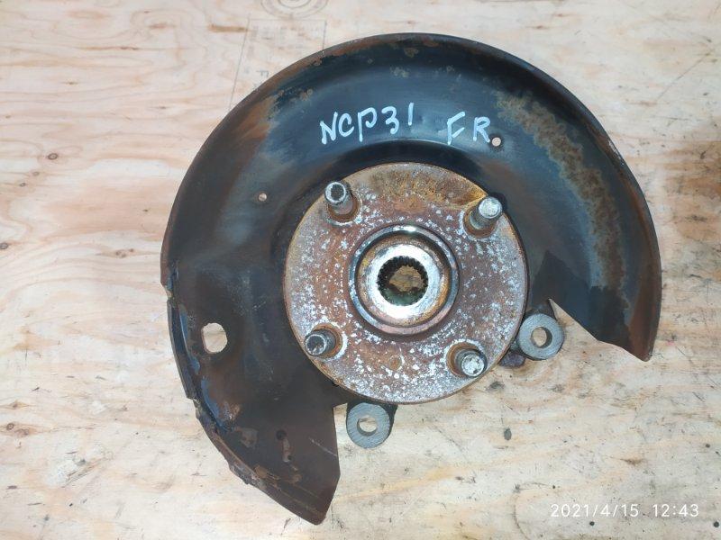 Ступица Toyota Bb NCP31 1NZ-FE 2003 передняя правая