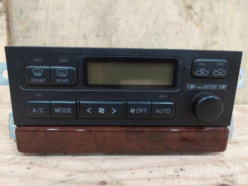 Блок управления климат-контролем Toyota Mark Ii Qualis SXV25W 5S-FE 1998