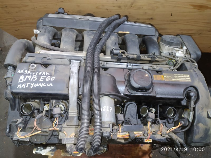 Двигатель Bmw 525I E60 N52B25 2008