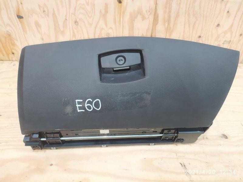Бардачок Bmw 525I E60 N52B25 2008