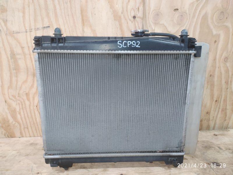 Радиатор двигателя Toyota Belta SCP92 2SZ-FE 2006