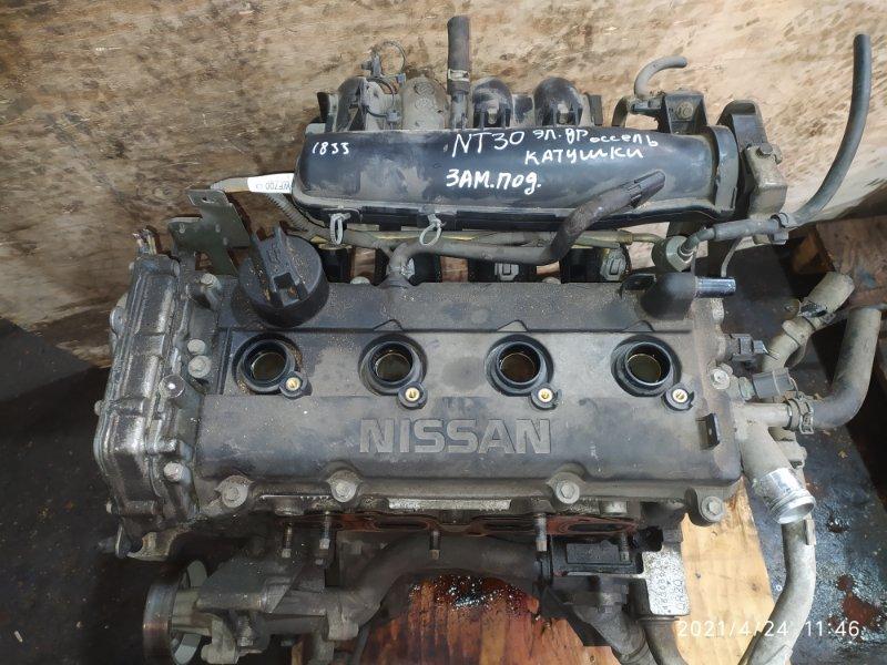 Двигатель Nissan X-Trail NT30 QR20DE 2006