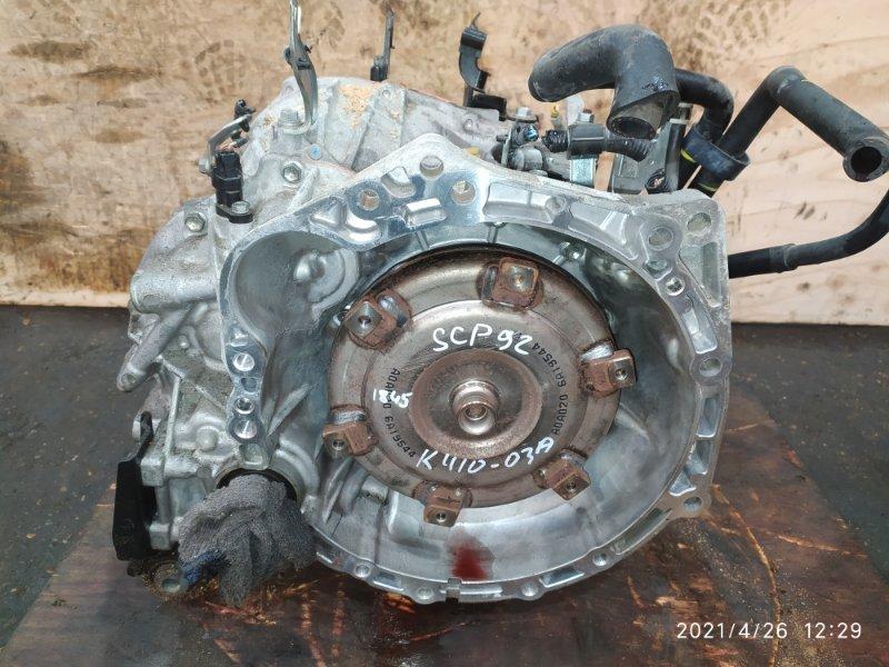 Акпп Toyota Belta SCP92 2SZ-FE 2006