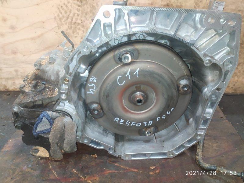 Акпп Nissan Tiida C11 HR15DE 2008