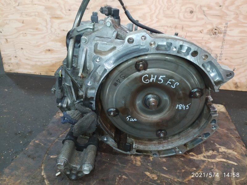 Акпп Mazda Atenza GH5FS L5-VE 2008