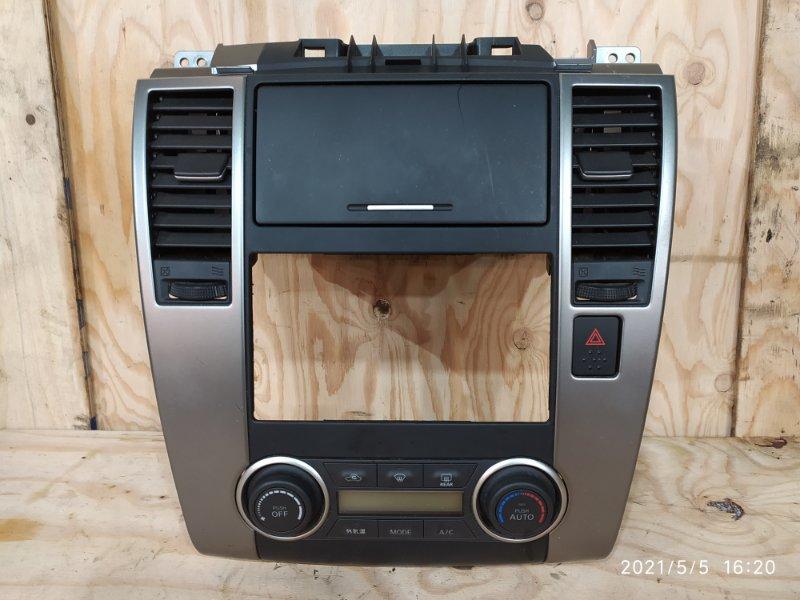 Блок управления климат-контролем Nissan Tiida C11 HR15DE 2010