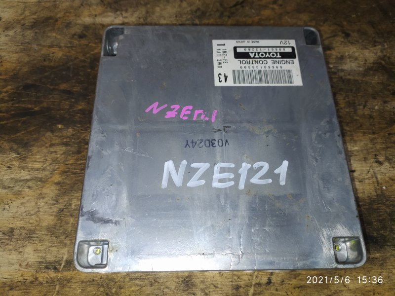 Блок управления двс Toyota Corolla Spacio NZE121N 1NZ-FE 2003