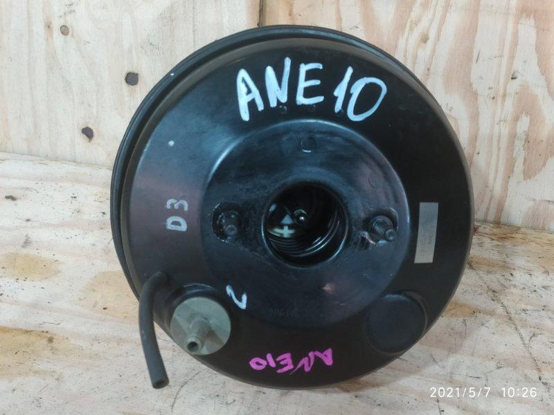 Вакуумный усилитель тормоза и сцепления Toyota Wish ANE10 1AZ-FSE 2004