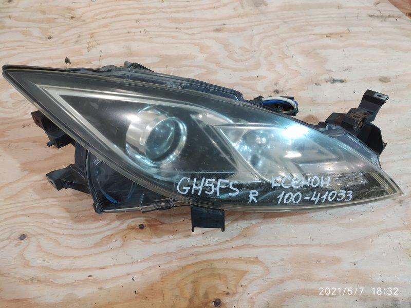 Фара Mazda Atenza GH5FS L5-VE 2008 правая