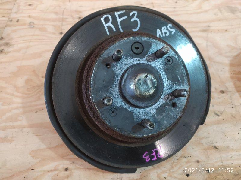 Ступица Honda Stepwgn RF3 K20A 2002 задняя правая