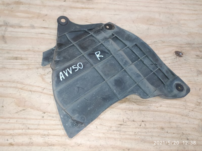 Защита двс Toyota Camry AVV50 2AR-FXE 2014 правая