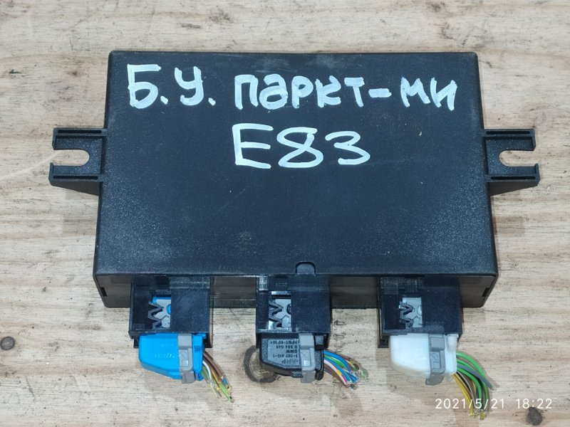 Блок управления Bmw X3 E83 N52B30 2007