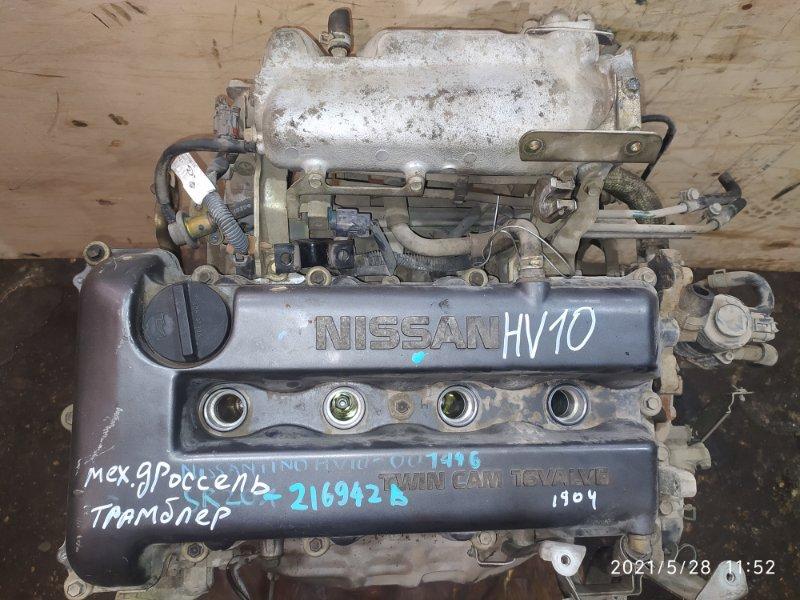 Двигатель Nissan Tino HV10 SR20DE 1999