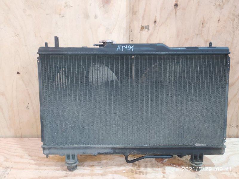Радиатор двигателя Toyota Caldina AT191G 7A-FE 1996