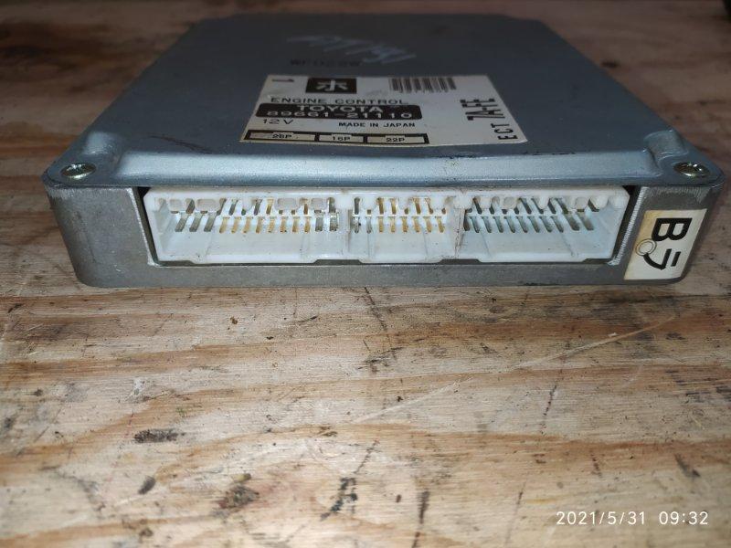 Блок управления двс Toyota Caldina AT191G 7A-FE 1996
