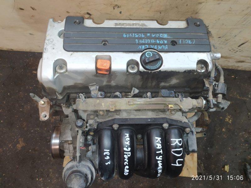 Двигатель Honda Cr-V RD4 K20A 2003