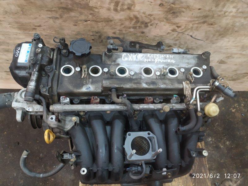 Двигатель Toyota Mark Ii GX110 1G-FE 2002