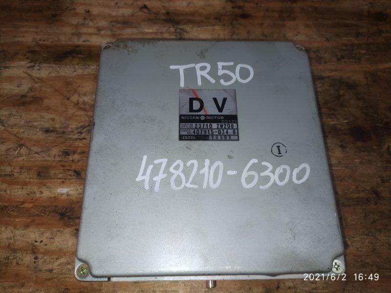 Блок управления двс Nissan Terrano TR50 ZD30DDTI 2002