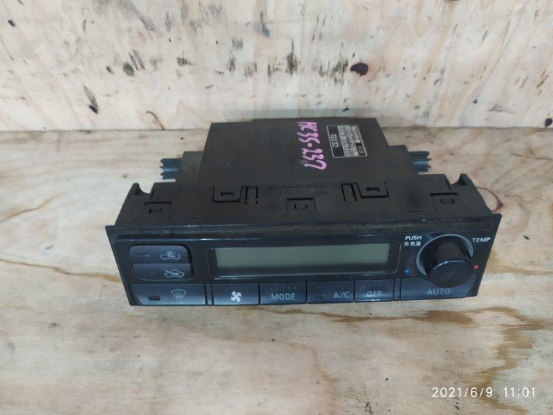 Блок управления климат-контролем Nissan Laurel HC35 RB20DE 2000